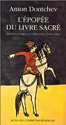L'épopée du livre sacre par Dontchev