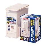 Asvel Rice Dispenser 26.5 lb Capacity