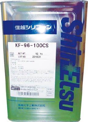 標準離型剤 シリコーンオイル 20CS 16kg 信越化学 KF9620CS16 B0752D3NGS