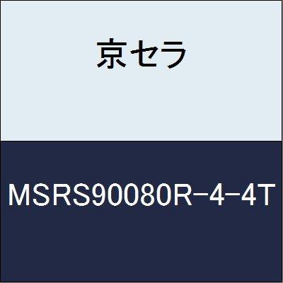 京セラ 切削工具 フェースミル MSRS90080R-4-4T  B079Y7DCMG