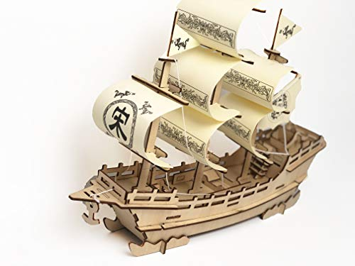 OnlyBest Merchant Ship, Wooden DIY Vehicles, 3D Puzzle, Creative Gifts, Hand Assembled Toys ()