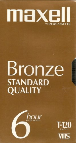 Maxell Bronze T-120 VHS (1-pack)