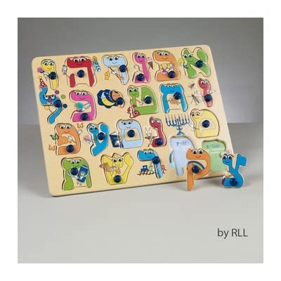 22 Piece Wood Alef-bet Educational Puzzle: Toys & Games