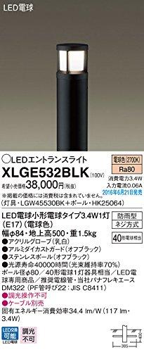 パナソニック照明器具(Panasonic) Everleds LEDエントランスライト (地上高500mm) XLGE532BLK B01E2BKTPS 14770