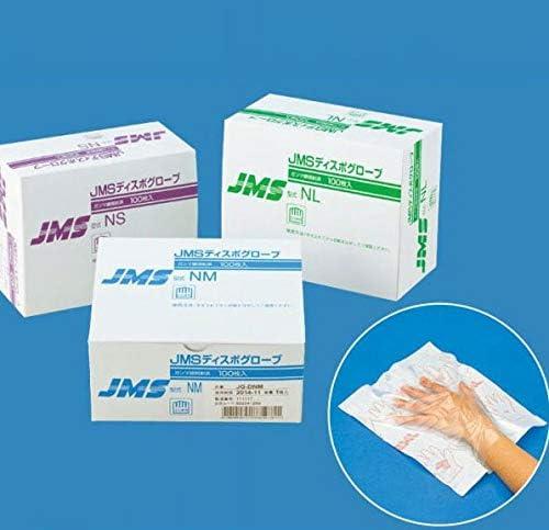 JMS ディスポグローブ 滅菌 Eタイプ Sサイズ 100枚入 JG-DES