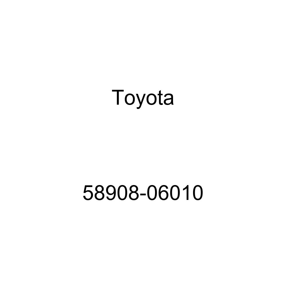 Toyota 58908-06010 Console Compartment Door Lock Sub Assembly