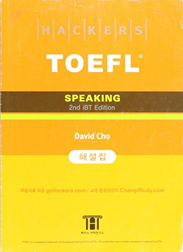 Hackers Toefl Speaking (with CD)