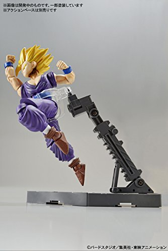 Bandai Hobby Figure-Rise Standard Super Saiyan 2 Son Gohan ''DRAGON Ball Z'' Building Kit by Bandai Hobby (Image #8)