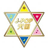 J-POP TENGOKU(2CD)