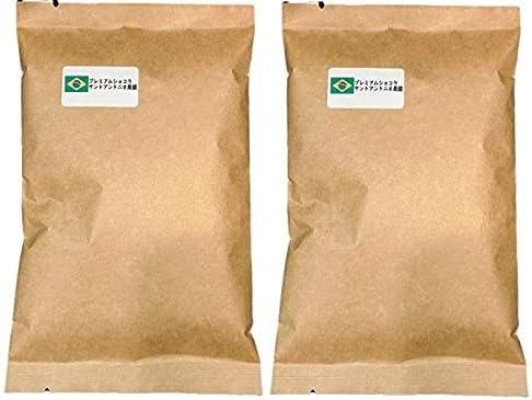 美味しいコーヒー 焙煎人珈琲豆也のブラジルショコラサントアントニオ農園【粉】 100g×2袋 ショコラの名の通りチョコレートを想わせるコーヒー豆です。