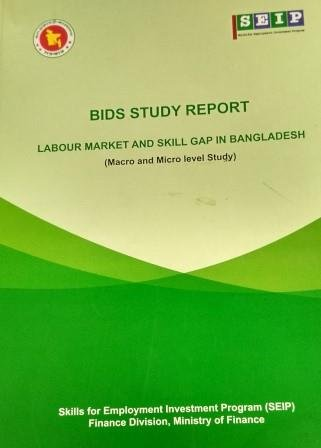 Download Labour Market and Skill GAP in Bangladesh (Macro and Micro level Study), BIDS Study Report ebook