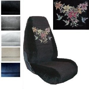 Seat Cover Connection Hummingbirds print 2 High Back Bucket Car Truck SUV Seat Covers - Charcoal (High Back Buckets Part)