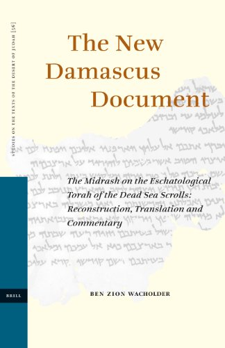 The New Damascus Document (Studies on the Texts of the Desert of Judah) (English and Hebrew Edition)