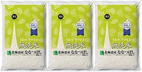 令和元年産 【ゆうパケット(メール便)配送】【窒素充填】北海道産 無洗米 ななつぼし 2合(300g)×3袋 お試しセット 【ハーベストシーズン】 【HARVEST SEASON】