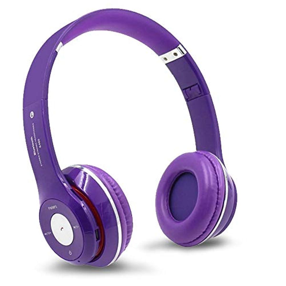 [해외] OUGUAN 밀폐형 무선 wireless 헤드폰 건이 테이블형 BLUETOOTH 헤드폰 3.5MM단자 오디오 유선 헤드셋 무선과 유선 양용자