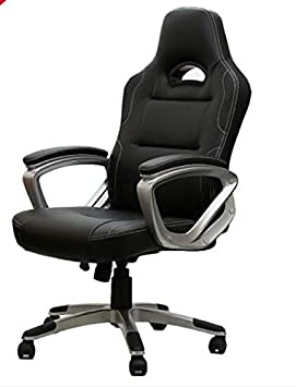 IntimaTe WM Heart Silla de Oficina Gaming ergonómico, Estilo Racing, Asiento Gamer, reposabrazos: Amazon.es: Hogar