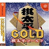 棋太平GOLD
