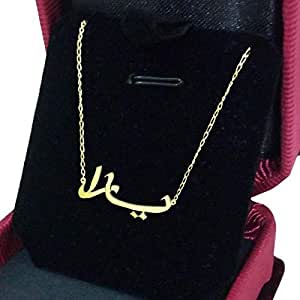 21K Gold Plated Necklace Yara name