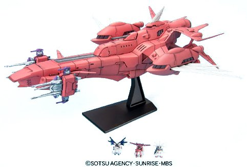 (Gundam EX-21 Eternal 1/1700 Scale Model Kit by Bandai)