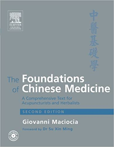 of Chinese Medicine (2nd Edition) (Paperback)(Chinese Edition)