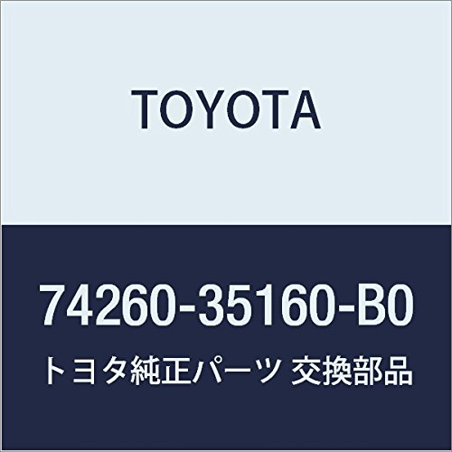 TOYOTA 74260-35160-B0 Armrest Assembly