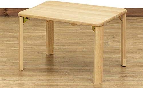 継脚付天然木テーブル 約W60xD45xH33/38cm ナチュラル*パーソナルテーブル、食卓テーブル、座卓や作業台、PCデスク、ちゃぶ台,机にも