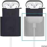 Soporte de Carga + Funda para Airpods - Silicona, Negro - Acople el Estuche Original de los Airpods en el Soporte de Carga - O utilice la Funda para Proteger la Carcasa