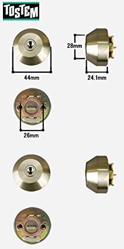 2個同一セットTOSTEM SHOWA QDJ902 WN(WS)キー3本付属 勝手口 鍵 交換 取替え 差し込むキーの長さ62mm目安 主な使用ドア:デュオPG/SG など トステム ショウワ QDJ902 + QDJ903 + QDJ902 B01I2GUQRA
