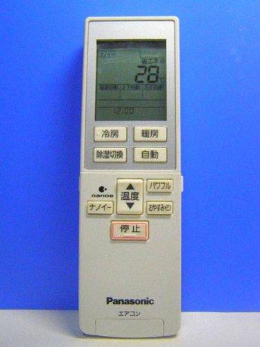 パナソニック エアコンリモコン A75C3785 B00EUAKBZU