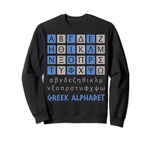 Greek Alphabet Letters Sweatshirt in Black