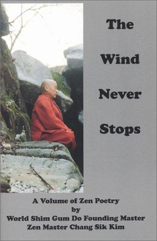 Wind Never Stops Zen Poetry product image