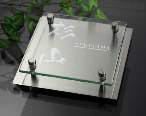 170角ステンレスプレート付きクリアガラス表札 GK150cb-11 スタイリッシュな透明ガラス 裏彫り限定(着色不可) B005GISC4M 12000