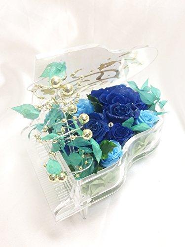 【プリザーブドフラワー/グランドピアノシリーズ】青とブルーの薔薇と葉を添えて透き通るなうなメロディーの流れを感じて【リボンラッピング付き送料無料】【お祝い 演奏会 音楽 ピアノ フラワーギフト】 B076C426W9
