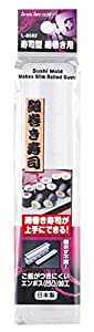 Sanada Seiko Japan Sushi Roll Mold/Maker (Small) L8582