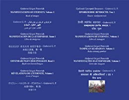 Volume 1. Libro di immagini (Italian Edition) by [Grabovoi, Grigori