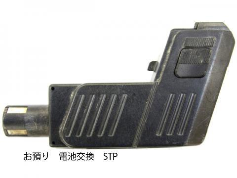 Hilti 電動工具(BP40)バッテリーパック 預りセル交換   B00ICCW5XI