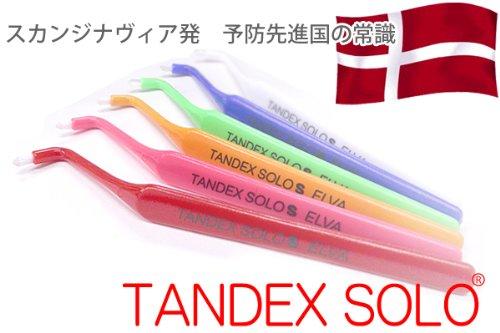 Elva Tandex Solo 30 Count Medium