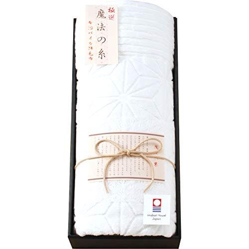 出産内祝 結婚内祝 新築内祝 内祝 プレゼント ギフト 極選 魔法の糸 今治製パイル綿毛布(タオルケット) B07MPP4YDV
