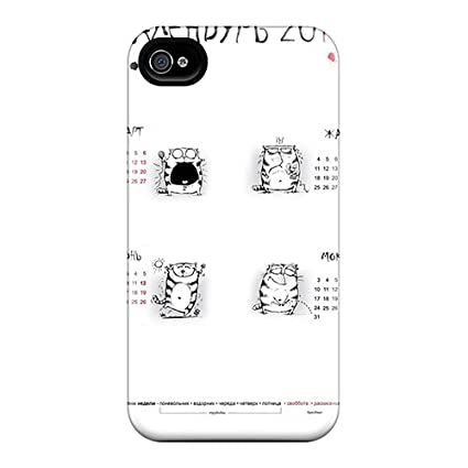 New Funny Wallpapers Kalendur Tpu Skin Case Compatible With
