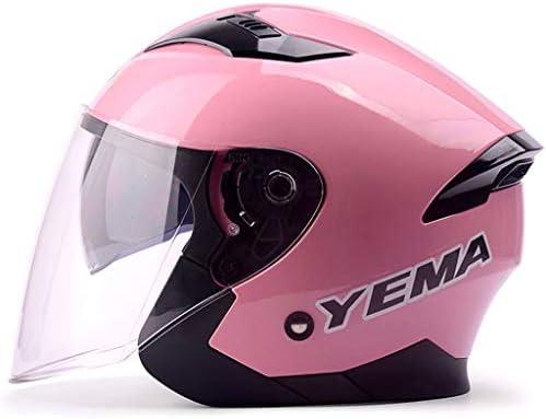 NJ ヘルメット- セミカバーヘルメット、雨および紫外線保護ヘルメット、ダブルレンズ (Color : Pink, Size : 26x34cm)