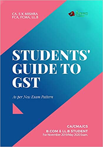 STUDENTS' GUIDE TO GST