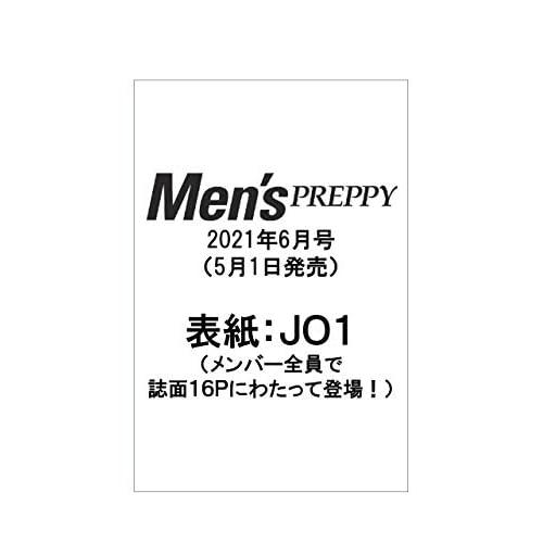 Men's PREPPY 2021年 6月号 表紙画像