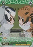 Weiss Schwarz/ Northern White-faced Owl & Eurasian Eagle Owl, Chiefs of the Island (RRR) / Kemono Friends (KMN-W51-041) / A Japanese Single individual Card