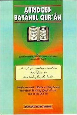 Abridged Bayanul Quran: Maulana Ashraf Ali Thanwi Sahib