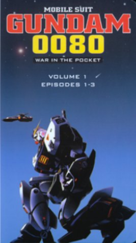 Mobile Suit Gundam 0080 - War in the Pocket: Secrets (Vol. 1) - English subtitles ()