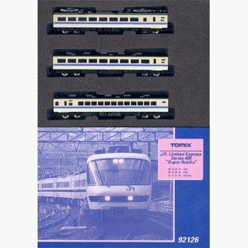 Nゲージ車両 485系特急電車 (スーパー雷鳥仕様) 増結セット 92126