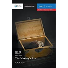 The Monkey's Paw: Mandarin Companion Graded Readers Level 1, Traditional Character Edition