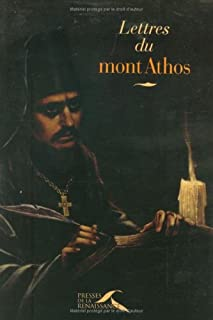 Lettres du Mont Athos, Vesnin, Simeon (1814-1858)