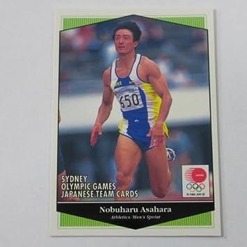 Amazon | シドニーオリンピック...