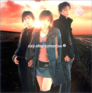 day after tomorrow 意味